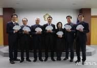 청도군의원 7명, 임기 내내 매월 청도사랑상품권 구입한다