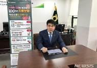 문병용 농협 울산지역본부장 '백세시대NH치매보험' 울산 1호 가입