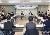 """'유료방송 자율개선 실무협의체' 출범…""""이용자 권익 보호"""""""