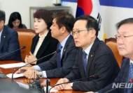 與, 손혜원·서영교 처벌?…이재명·김경수·안희정 사례 비교