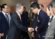 '수소경제 전략보고회' 문재인 대통령과 최창원 SK가스 부회장