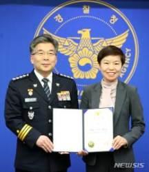 경찰청 여성분야 법률자문위원으로 위촉된 김재련 변호사