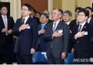 수소경제 전략보고회 참석한 정의선-최창원