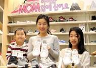 엄마와 아이가 함께 신는 커플 신발