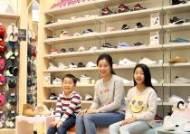 롯데월드몰 ABC키즈마트 커플 신발 판매