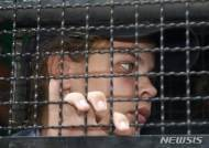 러시아 美 대선 개입 증거 주장 벨라루스 여성, 태국서 추방