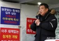 최승재 소상공인연합회 회장, 백년가게 수호 국민운동본부 출범식