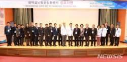 충남대병원, 권역심뇌혈관질환센터 심포지엄