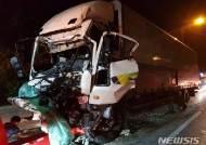 고속도로 2차사고 절반, 1~3월 발생…치사율 일반사고의 6배↑