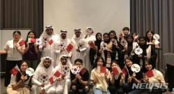 국제교류 청소년 대상 성인지교육 강화한다
