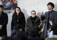 """日근로정신대 피해자 측 """"법원, 아동노예 불법 인정"""""""