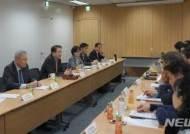 제8차 환경오염피해구제정책위원회