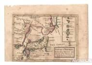 일본, '동해 표기 변경' 남북한과 3자협의 개최 방침