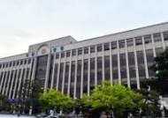 폭설 결행 시내버스 회사 과징금 취소소송 패소