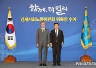 26대 중기중앙회장 선거 '공고'...'무보수 명예직' 불구, 접전 예상