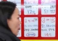 """""""이러지도 저러지도""""…전세가율 '뚝' 갭투자자 '좌불안석'"""