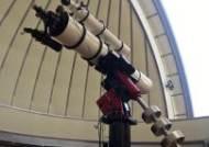 부산과학교육원, 우주·천체 체험시설 새단장
