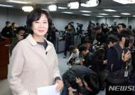 """[일문일답]손혜원 """"차기 총선 불출마…박지원 상대할 정치인 돕겠다"""""""