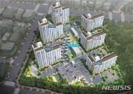 LH '대구혁신도시 행복주택 예비입주자' 모집