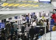 셧다운 장기화에 美 공항 보안검색 차질…직원 무더기 결근
