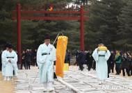 '대한제국 고종황제 100주기 제향 봉행'
