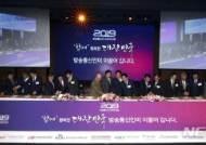 """""""韓, 글로벌 OTT 각축장""""…방송·통신 '협력' 한 목소리"""