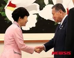 징용재판 靑밀담 충격…일본은 압박→사법부는 맞장구