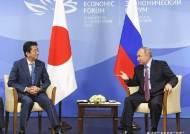 아베-푸틴, 오늘 정상회담…영토문제 난항 전망