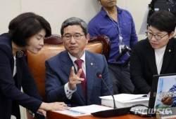 """""""내가 씹던껌 씹어라"""" 페르노리카코리아 부당노동행위 인정"""
