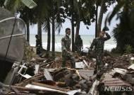 """인도네시아 동부 숨바와서 규모 6.7 강진...""""쓰나미 발생 안해"""""""