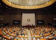 이번엔 野 거부?…임시국회 1월 이어 2월도 공전하나