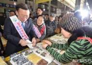 올해 지역사랑상품권 2조원 발행…국비 800억 지원