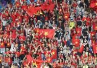 관심 커진 '브라질·베트남펀드' 성적은?