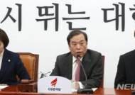"""김병준 """"文정부 '북한 제일주의'로 역사에 죄 지으면 안돼"""""""