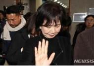 손혜원, 백지신탁 회사명의로 부동산 매입…위법 여부 공방