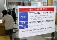 대전시, 홍역 선별진료 6개 의료기관 지정
