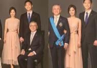 함연지, 가족사진 공개···연예인 주식 부자 5위