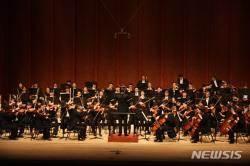 부산 '찾아가는 예술단 공연', 희망 기관·단체·학교 공모