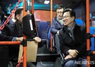 허태정 대전시장, 새벽 첫 시내버스타고 민생현장 탐방