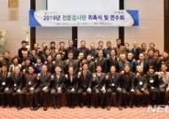 """""""사립유치원 감사는 우리가""""...경북도교육청 전문감사단 출범"""
