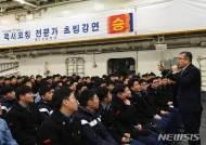 해군 5전단 독서전문가 초청 독서코칭 초빙강연