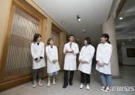 [교육소식]대전대 한의과대학 중간평가 '5년 인증유지' 등