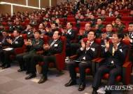양승조 충남도지사, 국방산업발전 정책 포럼 참석