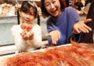 신세계백화점, 생물 '독도 새우' 선보여