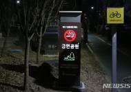 [광주소식]북구, 예산참여청년위원회 위원 모집 등
