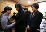 이정미 대표, 고 김용균 빈소 방문
