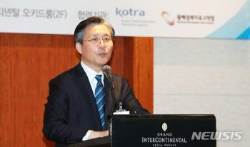 성윤모 산업통상자원부 장관 축사