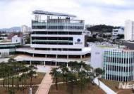 광주 서구 지역 첫 여성 공무원 숙직근무 투입