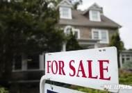 美 12월 기존주택 판매 499만채…3년1개월래 최저