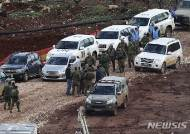 """이스라엘 """"헤즈볼라가 땅굴로 영토침략"""""""